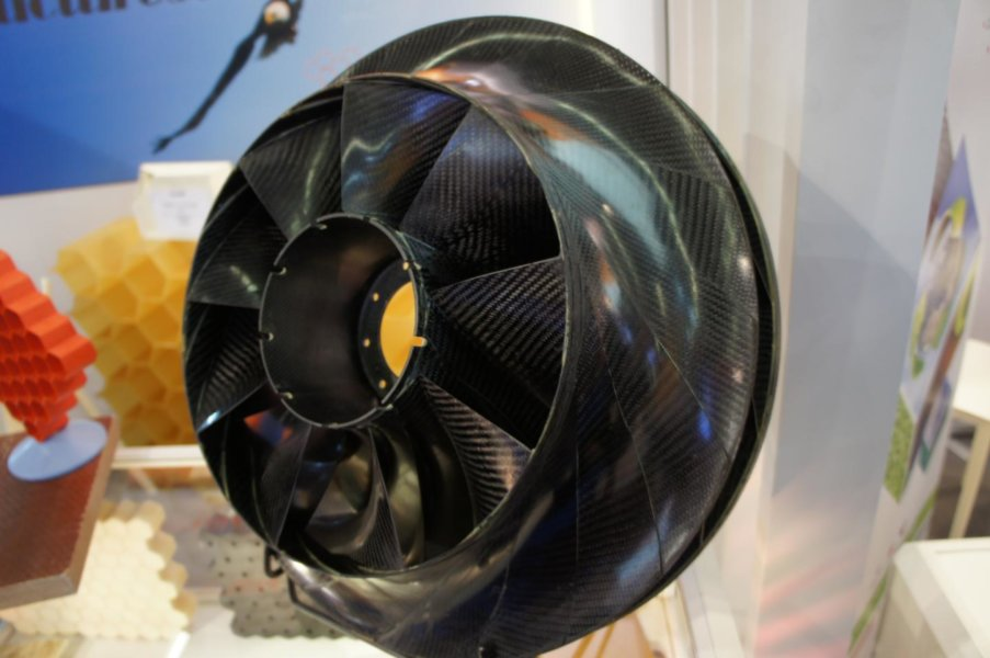 Engine Fan with Carbon-Fiber Cover